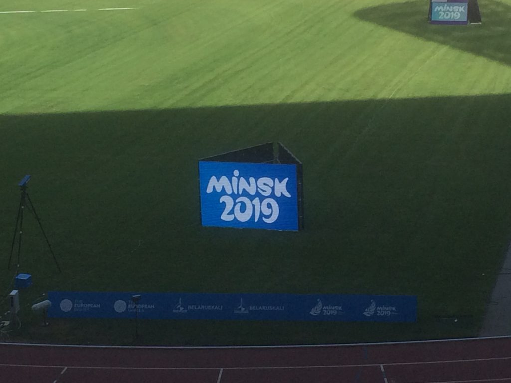 Minsk 2nd European Games